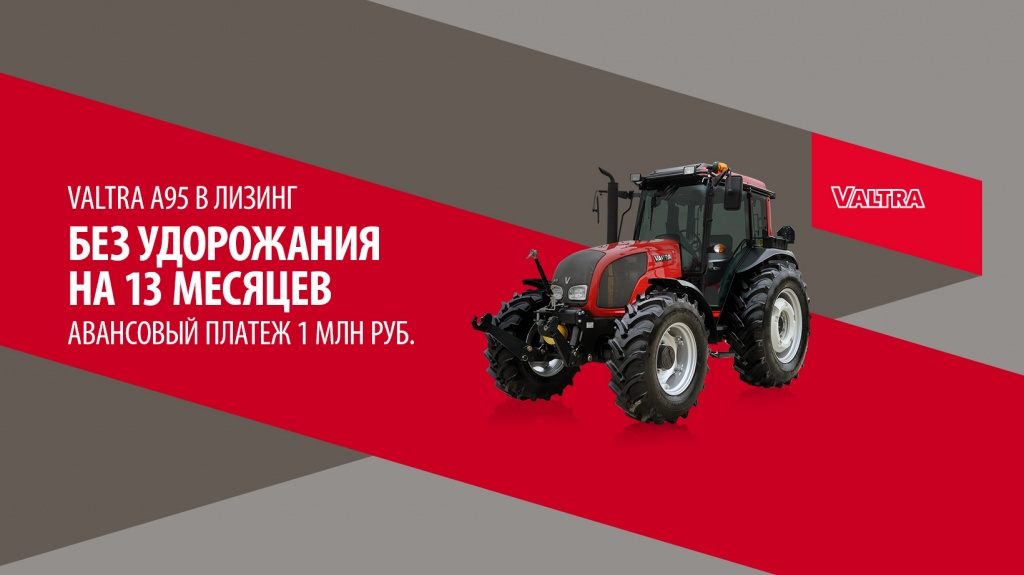 cover_Valtra_a95_fb.jpg